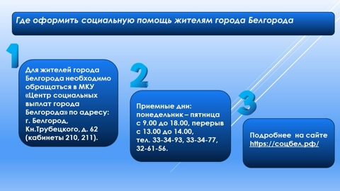 image-21-04-21-12-59